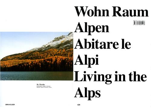 Abitare le alpi